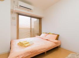 Hotel foto: Kyoto Faminect Apartment FN278