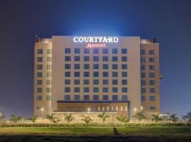 Hotel Photo: Courtyard by Marriott Surat