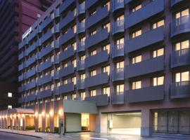 A picture of the hotel: Hotel Hokke Club Hiroshima