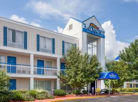 Hotel Photo: Baymont Inn and Suites Peoria