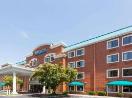 Hotel Photo: Baymont Inn and Suites Nashville/Brentwood