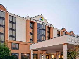 Hotel Photo: Hyatt Place Baton Rouge/I-10