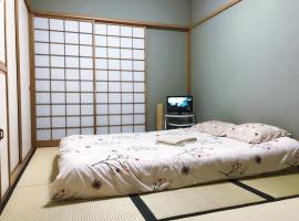 Hotel photo: Tokyo homestay for you