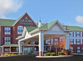Country Inn & Suites by Carlson - O'Hare South Bensenville USA