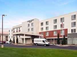 A picture of the hotel: Courtyard by Marriott Pullman