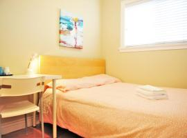 Hotel Photo: Comfortable House near Metrotown