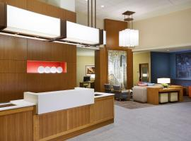 Hotel Photo: Hyatt Place Chicago Midway Airport