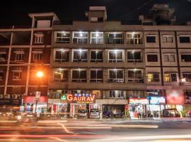 A picture of the hotel: Hotel Gaurav