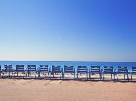 Hotel photo: PROMENADE HOLIDAY - RIVAGE&SEA