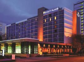 Gambaran Hotel: Hyatt Place San Jose, Downtown