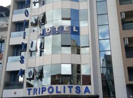 A picture of the hotel: Hotel Tripolitsa
