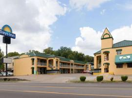 Hotel Photo: Days Inn Nashville Saint Thomas West Hospital