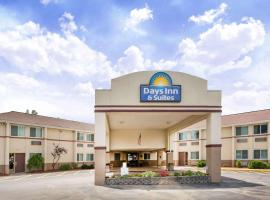 Hotel Photo: Days Inn & Suites by Wyndham Bridgeport - Clarksburg