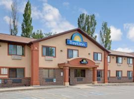 Hotel Photo: Days Inn Clearfield