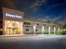 Hotel Photo: Days Inn Shrewsbury - Worcester