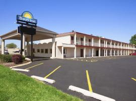 Hotel Photo: Days Inn by Wyndham Champaign/Urbana