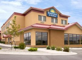 Hotel Photo: Days Inn and Suites Bozeman