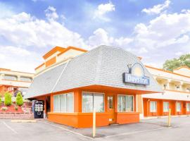 Hotel Photo: Days Inn Tannersville