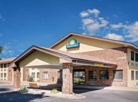Hotel Photo: Days Inn Mounds View Twin Cities North