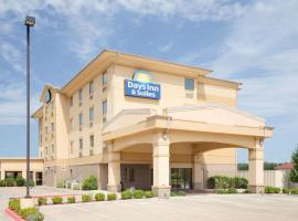 Hotel Photo: Days Inn and Suites Russelville