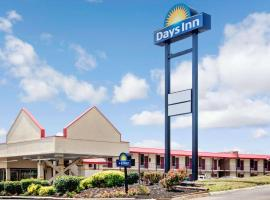 Hotel Photo: Days Inn West Knoxville