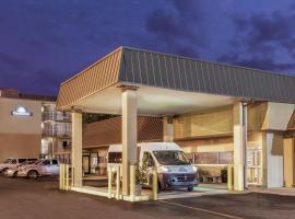 A picture of the hotel: Days Inn by Wyndham New Orleans Airport