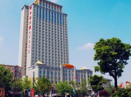 A picture of the hotel: Days Hotel&Suites Hefei