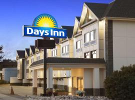 Hotel Photo: Days Inn Calgary Northwest