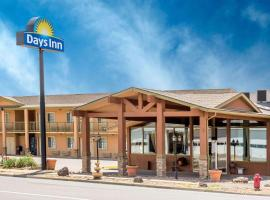 Hotel Photo: Days Inn - Delta