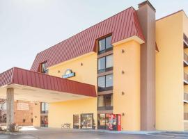 Hotel Photo: Days Inn & Suites by Wyndham Pigeon Forge