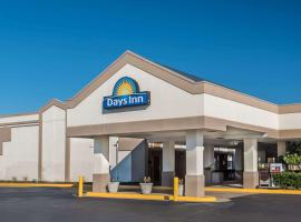 Hotel Photo: Days Inn South Hill