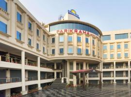 A picture of the hotel: Days Hotel Jalandhar