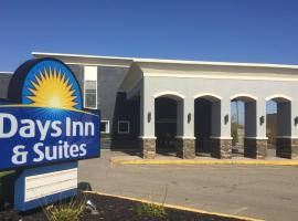 Hotel Photo: Days Inn & Suites by Wyndham Cincinnati North