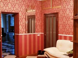 A picture of the hotel: Poltava apartment deluxe