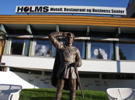 Hotel Photo: Holms Motel