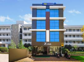 A picture of the hotel: FabHotel Z Inn Solapur