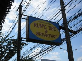Hotel near Krabi airport : Run's Bed & Breakfast
