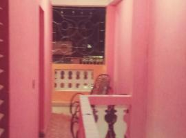Hotel Photo: Hostal Altos de Nazareno