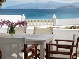 Hotel Photo: Paradis beach home