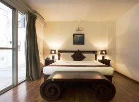 Hotel Photo: Maple Suites, Serviced Apartments