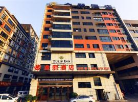 A picture of the hotel: Chengdu Jinxi Hotel