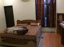 Hotel photo: Arora Guest Rooms