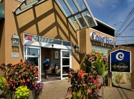Hotel photo: Coast Vancouver Airport Hotel
