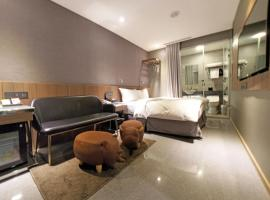 A picture of the hotel: Beauty Hotels Taipei - B7 Journey