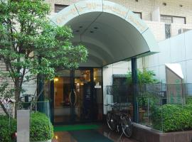 Hotel Photo: Weekly Green In Namba