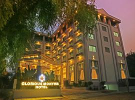 Hotelfotos: Glorious Monywa Hotel