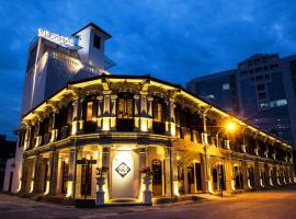 Hotel near George Town: Museum Hotel