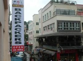 Hotel photo: Bunibon Backpackers Sandakan