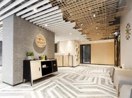 A picture of the hotel: Hotel Ease Access Tsuen Wan