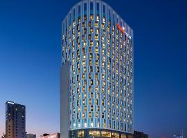 A picture of the hotel: Staz Hotel Ulsan